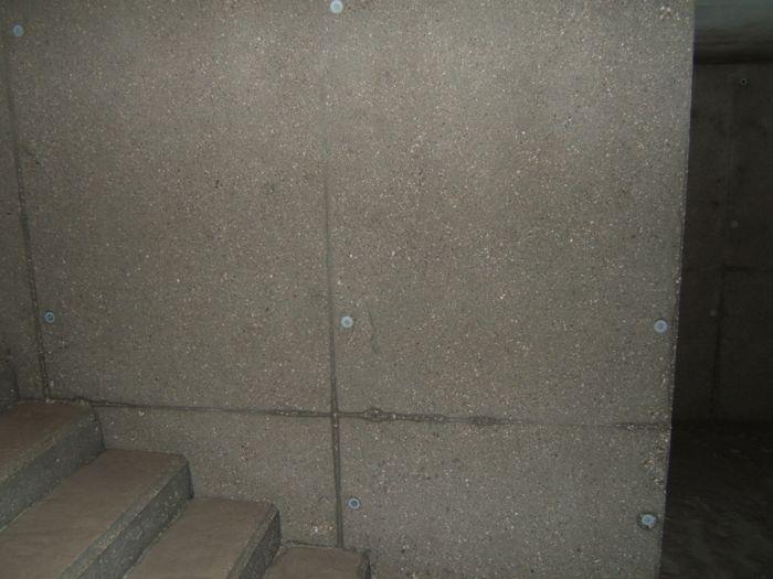 beton aufrauen auf sicht waterkracht italia gmbh 39052 kaltern handwerkerzone 6. Black Bedroom Furniture Sets. Home Design Ideas